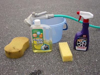 洗車道具一式、ポリラック